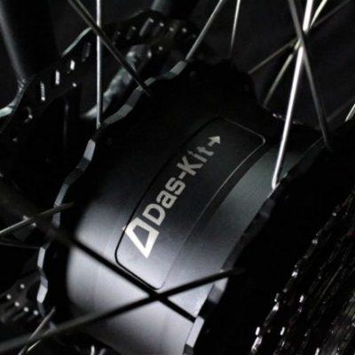 motor de bici Aspen