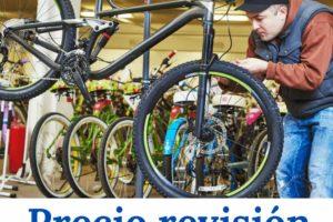 ¿Necesita tu bici una reparación?: ¿Cual es el precio de la revisión de una bicicleta?